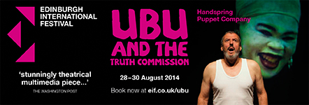 Click through for Ubu and the Truth Commission details